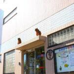 (埼玉県富士見市)みずほ台駅から徒歩4分のみずほ台動物病院の求人情報